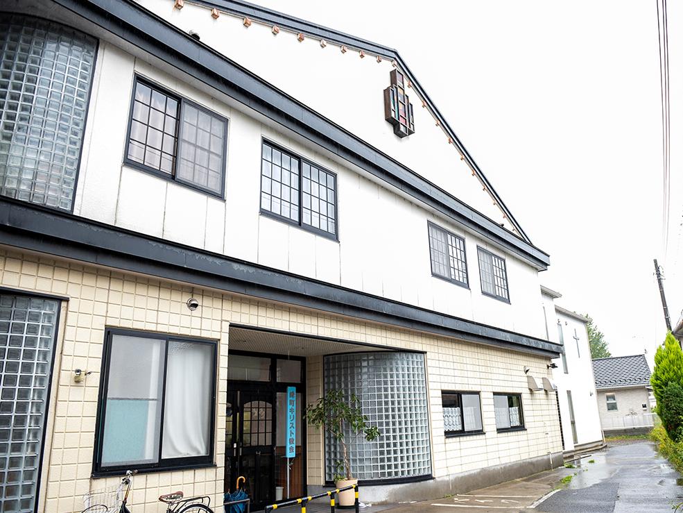 minemachi - 峰町キリスト教会